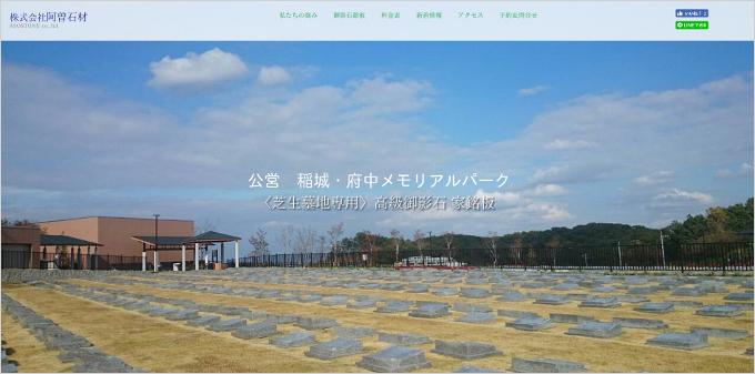 site_asosekizai