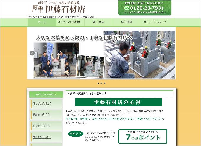 site_itosekizai