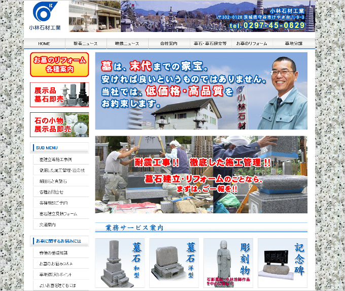 site_kobayashi